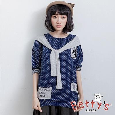 betty's貝蒂思 滿版點點領結上衣(深藍)