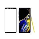 【MK馬克】Samsung Note9 全滿版 9H鋼化玻璃貼保護膜