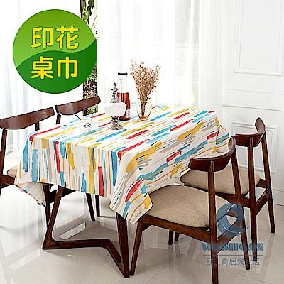 Washcan瓦士肯 清新印花桌巾-夏夜舞池-彩色 120x170cm