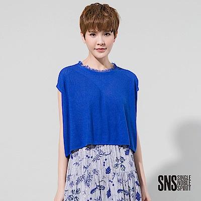 SNS 簡約嬉皮領口抽鬚短版針織上衣(2色)