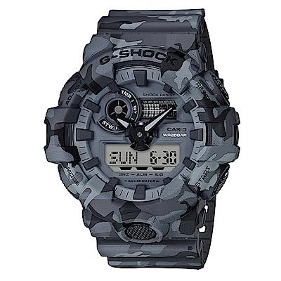 G-SHOCK視覺衝擊迷彩風格雙顯運動錶(GA-700CM-8A)灰53.4mm