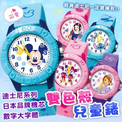 DF童趣館 - 迪士尼系列米奇防潑水雙色殼兒童手錶-共7色
