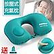 ROMIX 按壓自動充氣 升級版 U型枕/自帶小枕頭/護頸枕/頸椎靠枕/飛機枕 product thumbnail 2