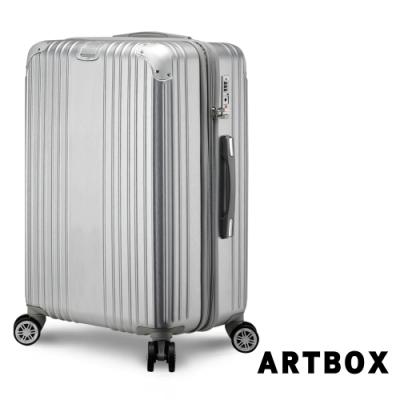 【ARTBOX】星燦光絲 20吋海關鎖可加大行李箱(閃耀銀)
