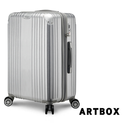 【ARTBOX】星燦光絲 29吋海關鎖可加大行李箱(閃耀銀)