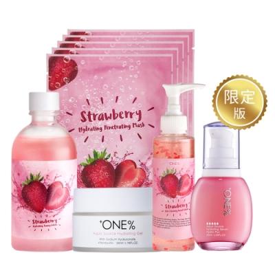 【歐恩伊】美莓保濕五件組-化妝水+(即期品)水凝凍+面膜+潔面膠+(即期品)保濕極潤中粉瓶