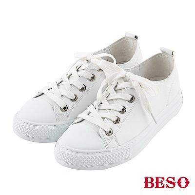 BESO街頭頑童 條紋綁帶休閒鞋~白