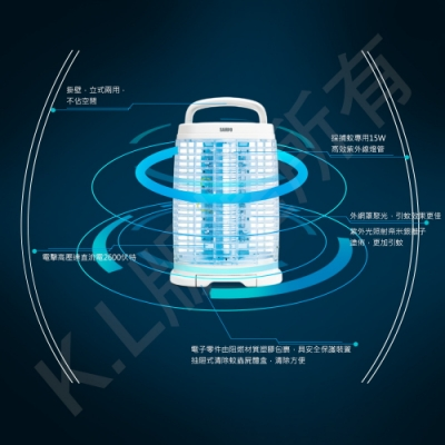 SAMPO聲寶15W捕蚊燈 ML-DH15S