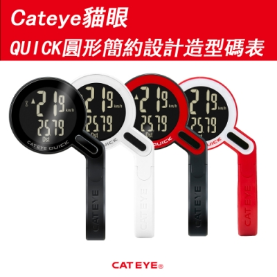 Cateye貓眼QUICK圓形簡約設計造型碼表QUICK CC-RS100W