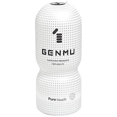 愛愛屋 日本GENMU二代新素材 特殊版 吸吮真妙杯