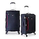 DF travel - 說走就走!休閒輕旅布面24+28吋2件組行李箱-共2色
