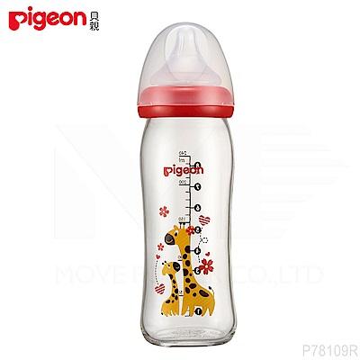 【任選】日本《Pigeon 貝親》母乳實感彩繪玻璃奶瓶-長頸鹿【240ml】