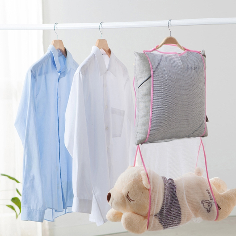 E-dot 多功能雙層收納晾曬網袋
