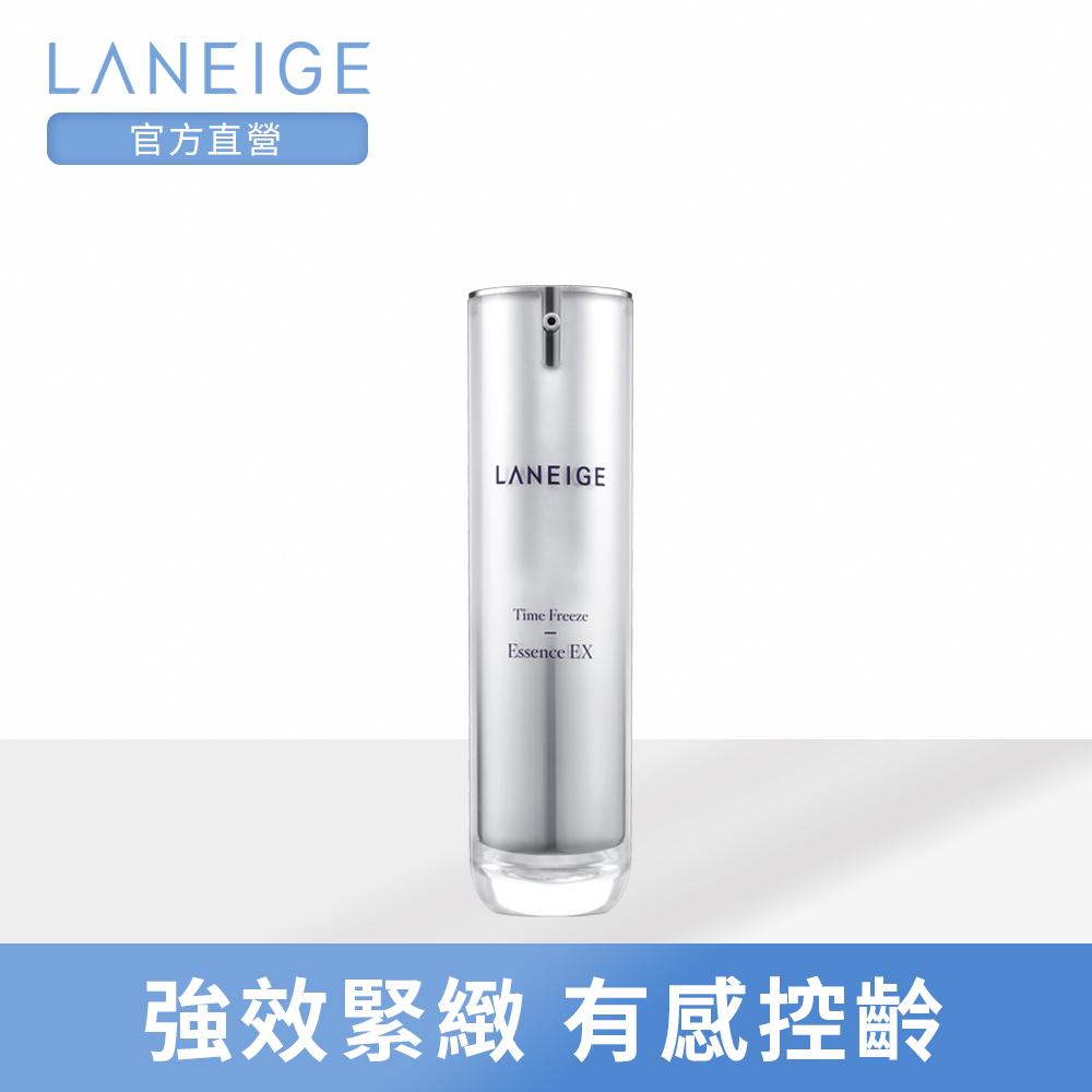 LANEIGE蘭芝 超時空彈力新生精華EX 40ML