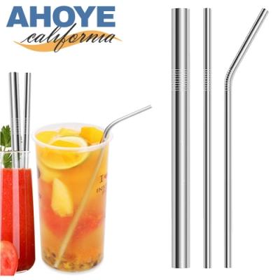 Ahoye 304不鏽鋼吸管 4入組 (直+彎+粗+刷) 環保吸管
