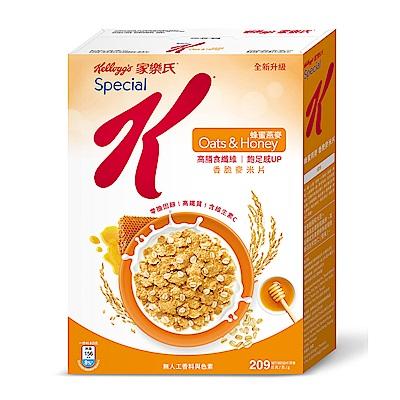 家樂氏 Special K香脆麥米片-蜂蜜燕麥(209g)