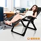 G+居家 無段式3D布休閒躺椅-(黑方管+黑色布)