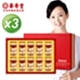 華齊堂 元氣雙蔘飲禮盒(60mlx10瓶)3盒 product thumbnail 1
