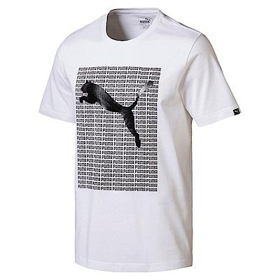 PUMA-男性基本系列PUMA重複短袖T恤-白色-亞規