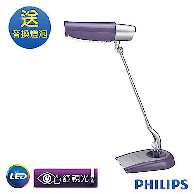 飛利浦 PHILIPS 美光廣角護眼檯燈-時尚紫 FDS980