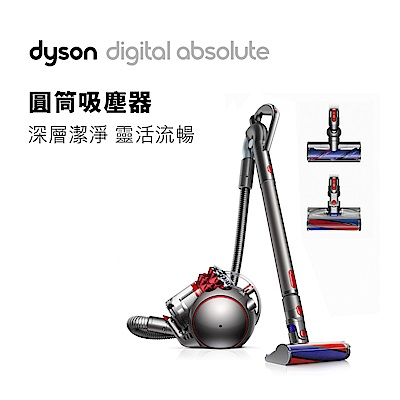 Dyson v4 CY29 digital Absolute 圓筒式吸塵器