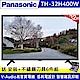 Panasonic國際 32吋 LED液晶顯示器+視訊盒 TH-32H400W product thumbnail 1