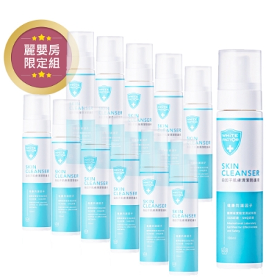 【箱購】【白因子】 肌膚清潔防護液100mlx12入