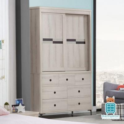 Hampton艾米莉系列4x7尺衣櫥-120x60x199cm