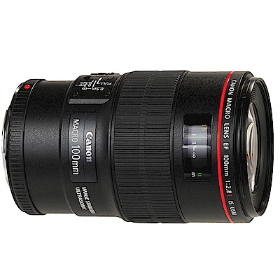 Canon EF 100mm F2.8L Macro IS USM 微距鏡頭(公司貨)