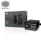 Cooler Master MWE 80Plus銅牌 650W 電源供應器