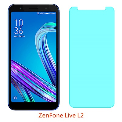 【Ayss】 華碩 ASUS ZenFone Live L2手機玻璃保護貼/鋼化玻璃膜