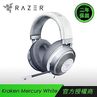 Razer Kraken Mercury White 北海巨妖 電競耳機(白)