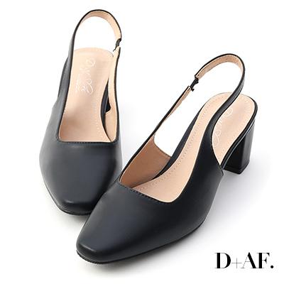 D+AF 秋氛百搭.素面方頭後空中跟鞋*黑