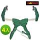 APLUS -4入 可延伸夾臂木工夾 快速夾AE-GMC3501-4入 product thumbnail 1