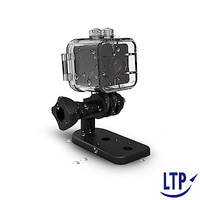 LTP防水大廣角旗艦版骰子微形攝影機