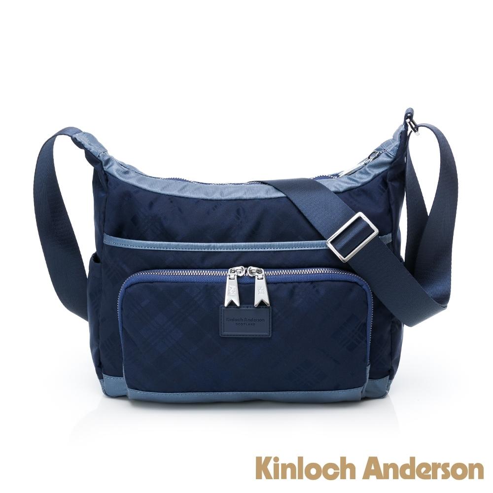 【金安德森】微醺極光 前袋多格層拉鍊斜側背包-深藍色
