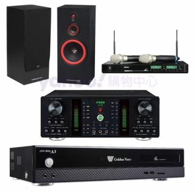 金嗓 CPX-900 A3+FNSD A-250+ACT-941+SL-12(伴唱機4TB+卡拉OK套組)