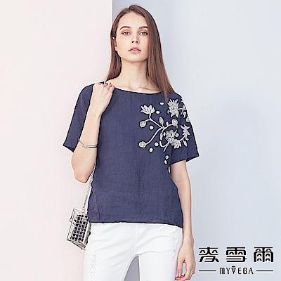 【麥雪爾】棉麻素色簡約刺繡上衣