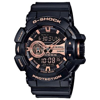 G-SHOCK 超人氣潮流雙顯運動錶(GA-400GB-1A4)-玫瑰金/51.9mm