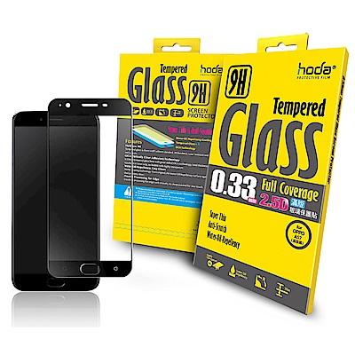 【hoda】OPPO A57 2.5D高透光滿版9H鋼化玻璃保護貼