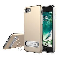 Matchnine iPhone 7 隨身架全包覆手機保護殼-香檳金