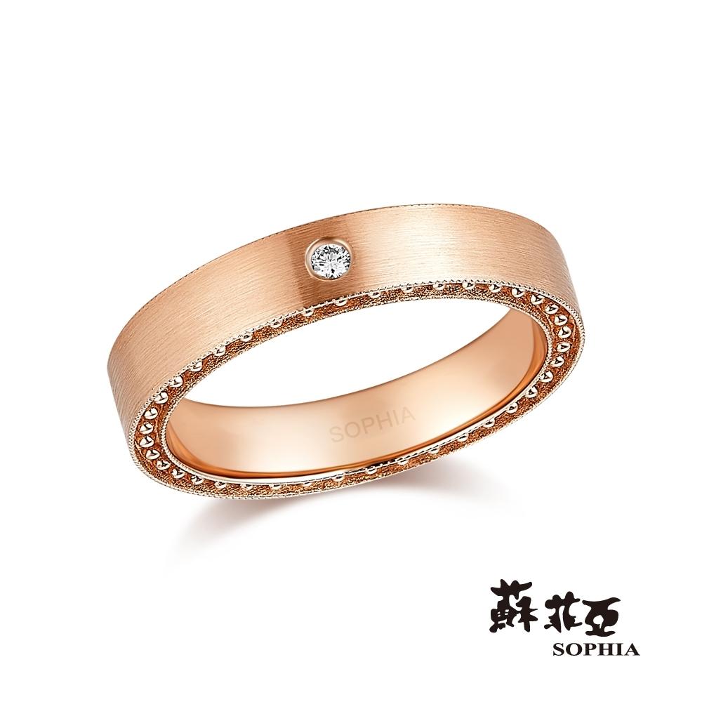 蘇菲亞SOPHIA-The One鑽石女戒