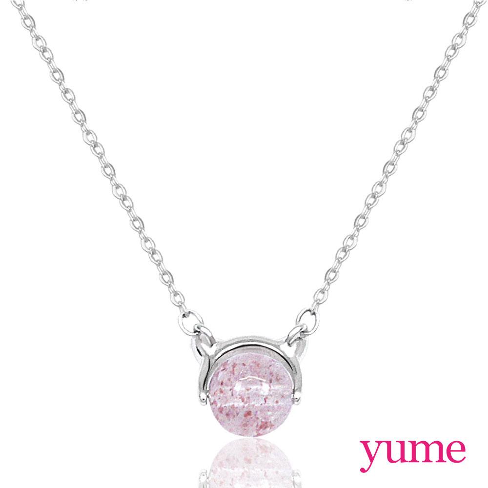 YUME 貓咪草莓粉晶項鍊