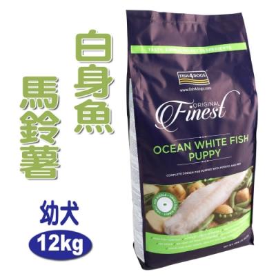 即期良品 海洋之星FISH4DOGS 海水白身魚無麩質低敏配方(幼犬 12kg)