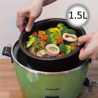 陸寶 健康內鍋20cm/1.5L  適用大同電鍋6人份