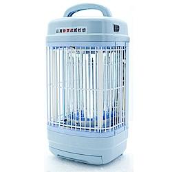 安寶8W捕蚊燈 AB-9208