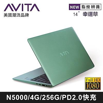 AVITA LIBER 14吋筆電 IntelN5000/4G/256GB SSD 幸運草