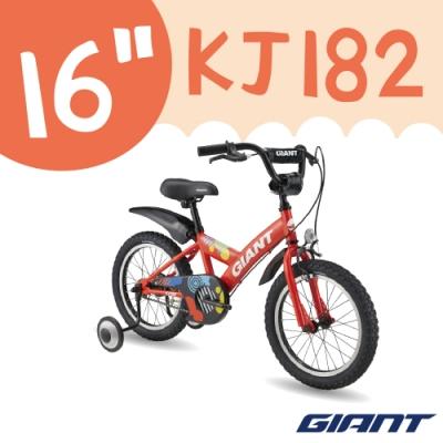 GIANT KJ182 飛炫款童車