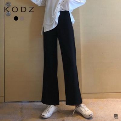 東京著衣-KODZ 正式俐落高腰顯瘦修身西裝喇休長褲-S.M.L