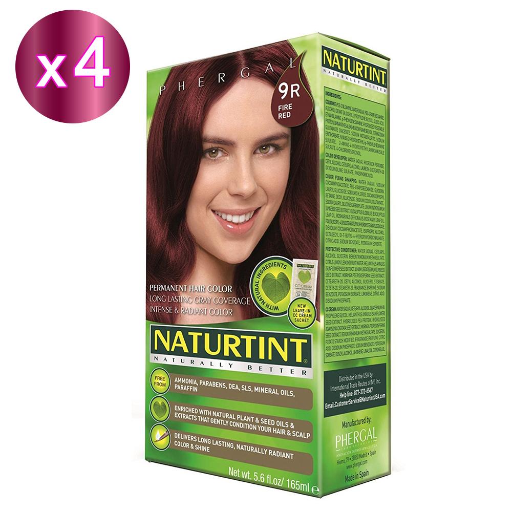 NATURTINT 赫本染髮劑 9R 酒紅色x4 (155ml/盒)